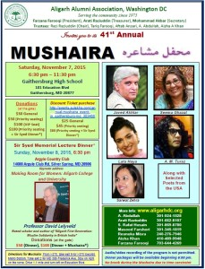 MushairaSS Day2015