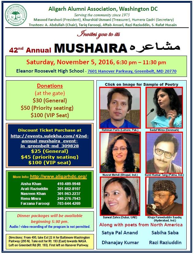 Mushaira2016.KU1