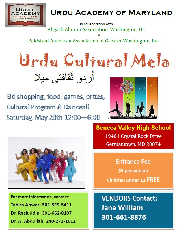Urdu Mela Flyer_Distribute 3