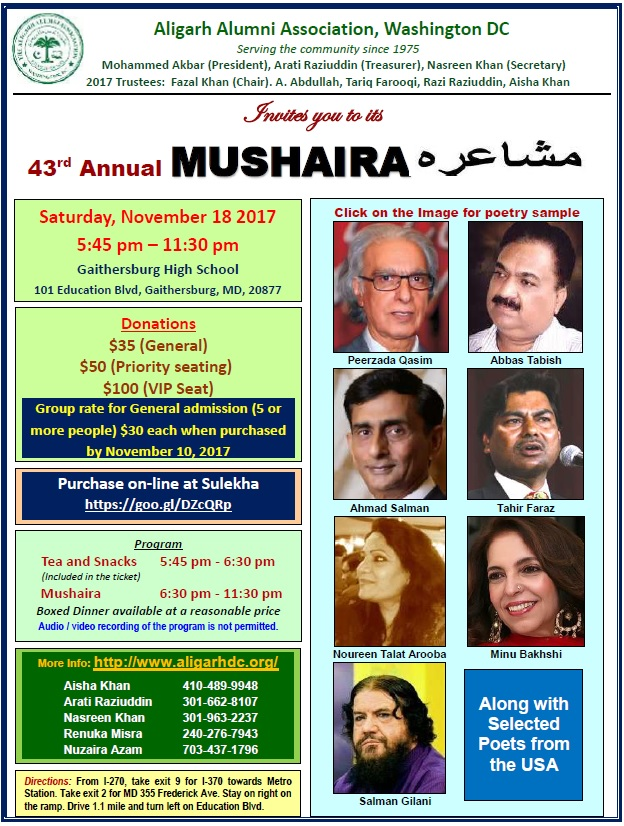 MushairaFlyer100217